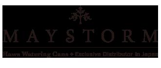 Maystorm-メイストーム | イギリス Haws/ホーズ社製品 正規輸入総販売