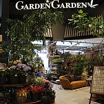 Garden Garden(ガーデンガーデン)イオンモール名取店